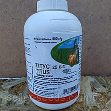 Гербицид Титус 0,5 кг