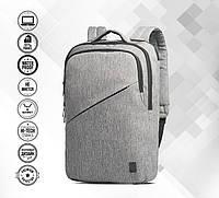 Универсальный рюкзак для города с отделением под ноутбук