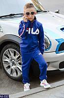 Спортивный костюм детский для мальчика рост от 122 до 152 Одесса 7 км