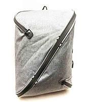 """Рюкзак-трансформер стильний чоловічий розмір 43*16 см (2 кол.) """"VALET"""" купити недорого від прямого постачальника"""