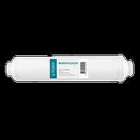 Минерализатор Organic Master для фильтров обратного осмоса