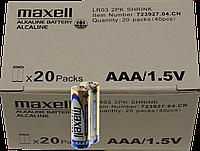 Алкалайновая батарейка ААА Maxell LR03 SHRINK (7 грн за 1 шт./280 грн за 40 шт)