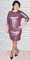 Платье большого размера Л-1680 (р.52-58) , фото 1