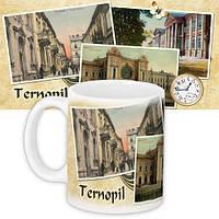 Чашка г. Тернополь.