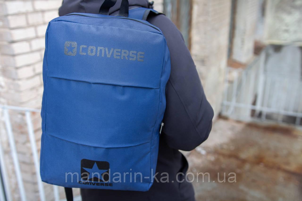 Рюкзак городской Converse Конверс  синий (реплика)