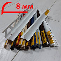 Раскладка наружная декоративная для плитки толщиной 8 мм, длина 2,5 м