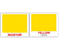 "МИНИ карточки (укр.-англ.) ""Кольори/Colors""(95757)"