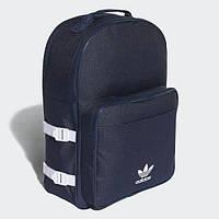 Оригинал! Рюкзак городской Adidas Essential D98918 21л спортивный мужской женский