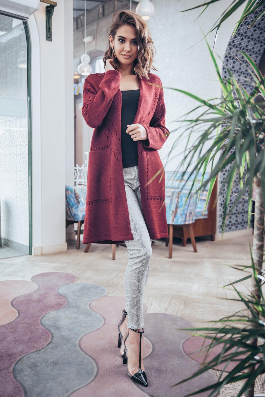 Легкий кардиган с карманами «Эмили»  Универсальный размер 44-52