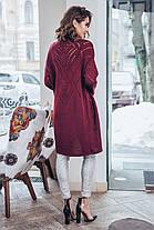 Легкий кардиган с карманами «Эмили»  Универсальный размер 44-52, фото 3