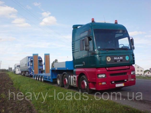 Транспортировка грузов  в  Ясиня