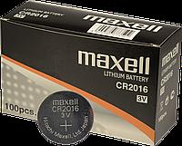 Батарейка Maxell CR2016, 100 шт.(9,20 грн. за 1шт./920 грн. за 100 шт.)