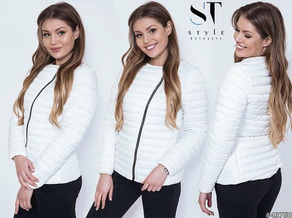 02154923a00 Купить Женская стильная стеганая куртка-косуха на синтепоне от ...