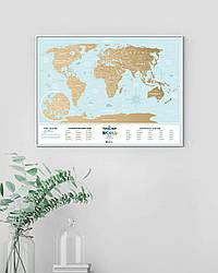 """Скретч карта мира """"Travel Map Holiday Lagoon World"""" в тубусе"""