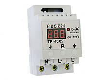 Терморегуляторы цифровые (регуляторы температуры)