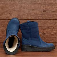 Ботинки 18219.02 (37)