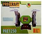 Точило электрическое ProCraft PAE 200/1250. Точило ПроКрафт, фото 2