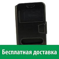 Чехол-книжка с окошками для смартфонов с диагональю 5.3-5.8 дюйма