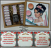 """Шоколадний набір """"Королева це стан душі з віскі """" Подарунок подрузі, мамі, сестрі, жінці, колезі."""