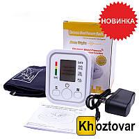Измеритель давления Blood Pressure Monitor