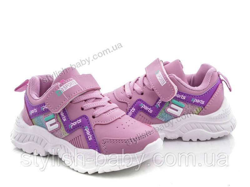 9227d108d Детская обувь оптом в Одессе 2019. Детская обувь бренда Alemy Kids для  девочек (рр. с 25 по 30), цена 175 грн., купить в Одессе — Prom.ua  (ID#898175792)