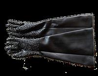 Перчатки удлинненные защитные пескоструйщика