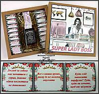 """Шоколадний набір """"Супер леді босс з віскі"""". Подарунок начальниці, керуючій на 8 Березня, День народження"""