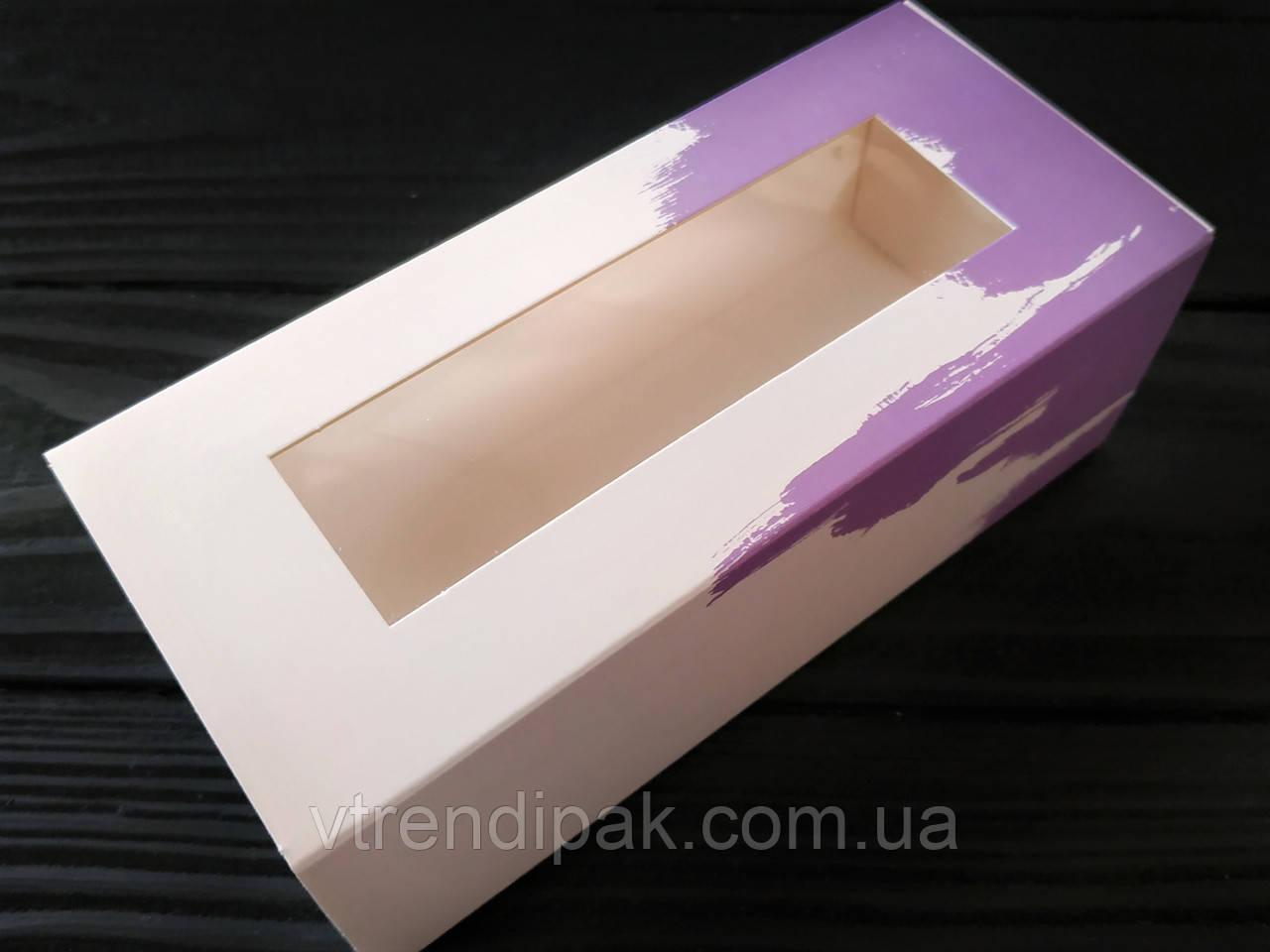 Коробка для macarons 140*60*50 фіолетова фарба