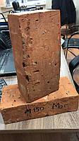 Кирпич полнотелый М-150 (Могилев), фото 1