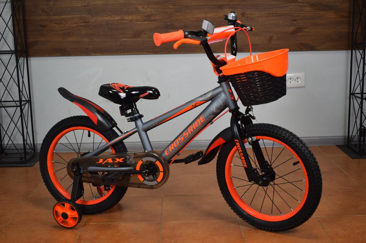 """Детский велосипед 16"""" Crossride Jax (Ardis)"""