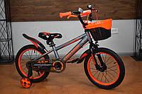 """Детский велосипед 16"""" Crossride Jax (Ardis), фото 1"""