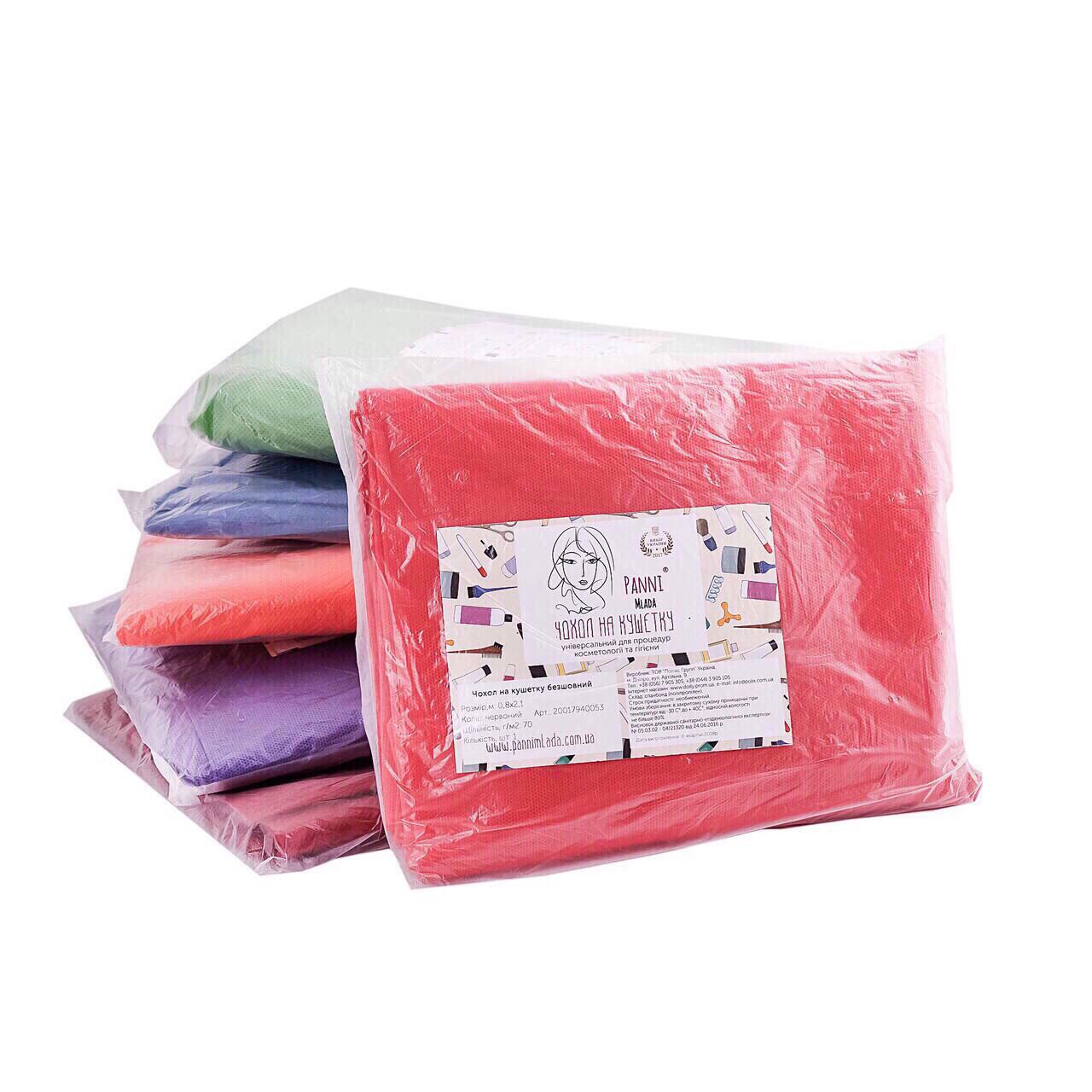 Чехол на кушетку на резинке 800*210, фиолетовый