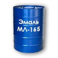 Эмаль МЛ-165 разл. цветов Молотковая по металлу