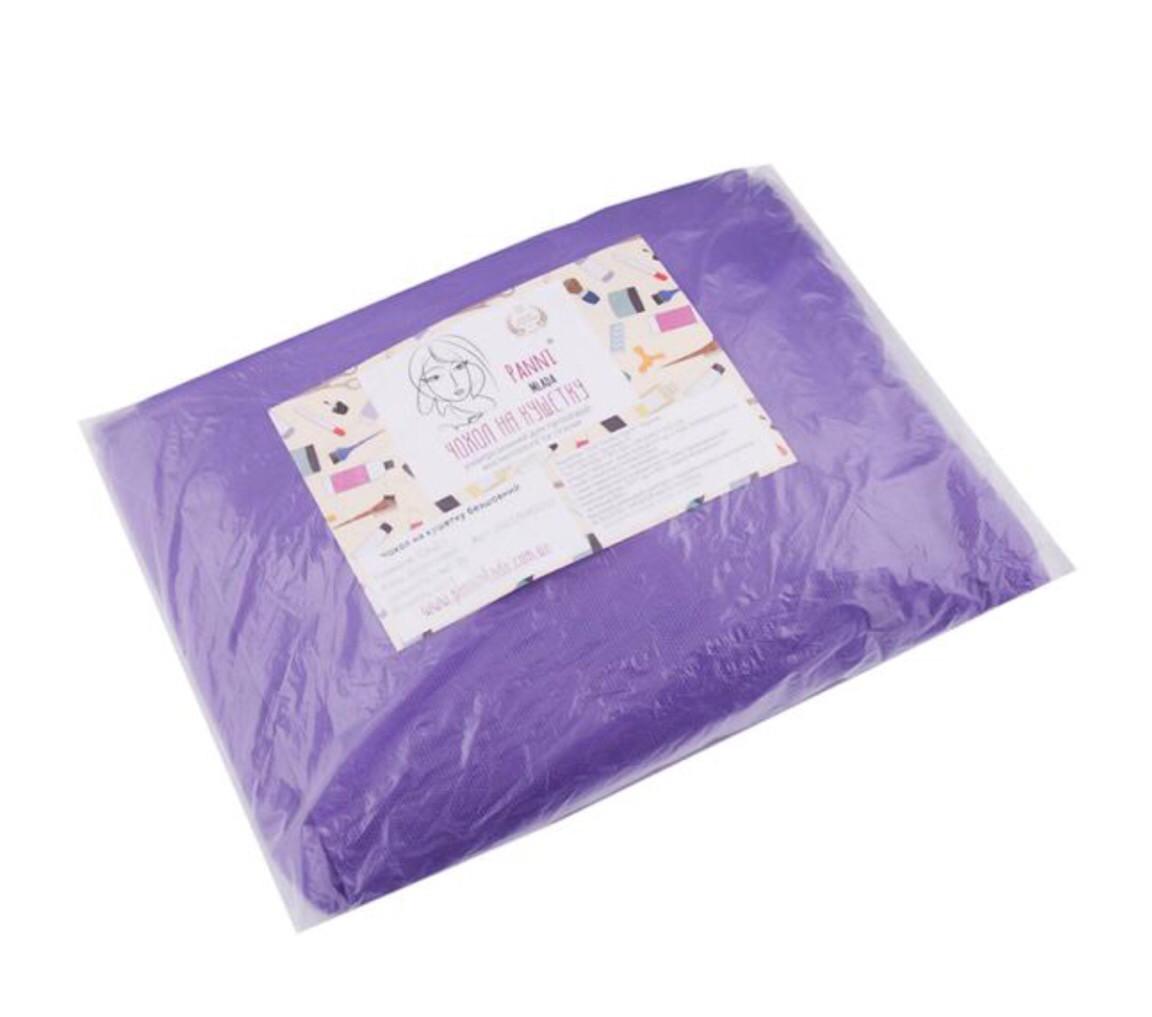 Чехол на кушетку на резинке, 0,8*2,1 м, фиолетовый