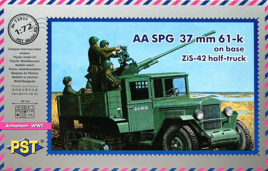 ЗИС-42 с 37 мм пушкой AA SP. 1/72 PST 72033