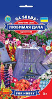 Цветочная смесь Любимая Дача цветет с весны до осенних заморозков создавая в саду уют, упаковка 2 г