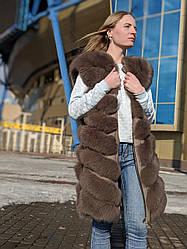 Меховая Жилетка из песца 90 см на молнии цвет Капучино