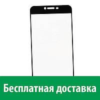 Полноэкранное защитное стекло для Meizu U20 (Мейзу У20, Ю20, У 20, Ю 20)