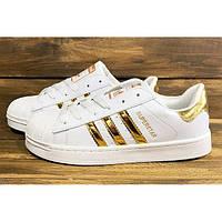 Женские кроссовки Adidas Superstar Iridescent белые с золотым р.36 Акция  -48%! 167a13dab355b
