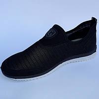 Кросівки чоловічі Dago