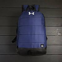 Спортивный рюкзак U A logo, фото 1
