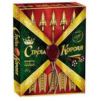 Конфеты «Стрела короля» 185 г