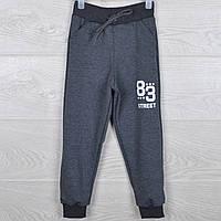 """Спортивные штаны детские """"83 Street"""" 3-4-5-6-7 лет (98-122 см). Темно-серые. Оптом"""