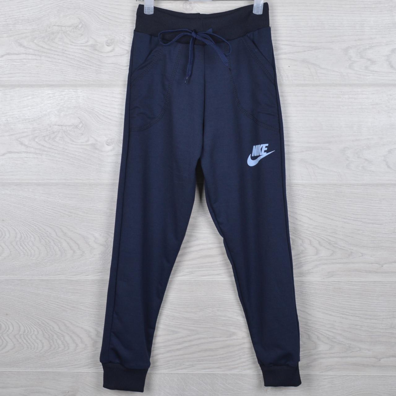 4de7a80b Спортивные штаны детские