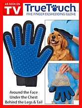 Перчатка-щетка для вычесывания шерсти животных True Touch