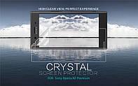 Защитная пленка Nillkin Crystal для Sony Xperia XZ Premium