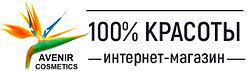 (c) Avenir4you.com.ua