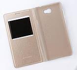 Чохол для мобільного телефону (flipp-BOOK Call ID) для Huawei Y5 II (gold), фото 3