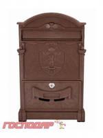 Господар  Ящик почтовый пластиковый 410х250х80 мм коричневый, Арт.: 92-0940