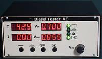 Diesel Tester.VE «Дизель тестер VE» прибор для диагностики ТНВД распредилительного типа серии VE